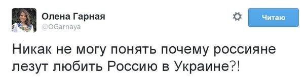 Военные вертолеты РФ демонстративно летают вдоль границы, - СНБО - Цензор.НЕТ 5813