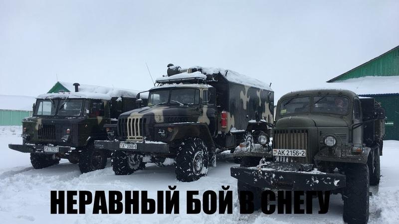 Снежная заруба легендарных авто!
