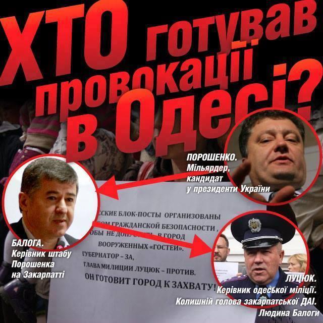 """Нацгвардия опровергла информацию о штурме санатория в Донецке: """"Наши военнослужащие там не проживают"""" - Цензор.НЕТ 5552"""