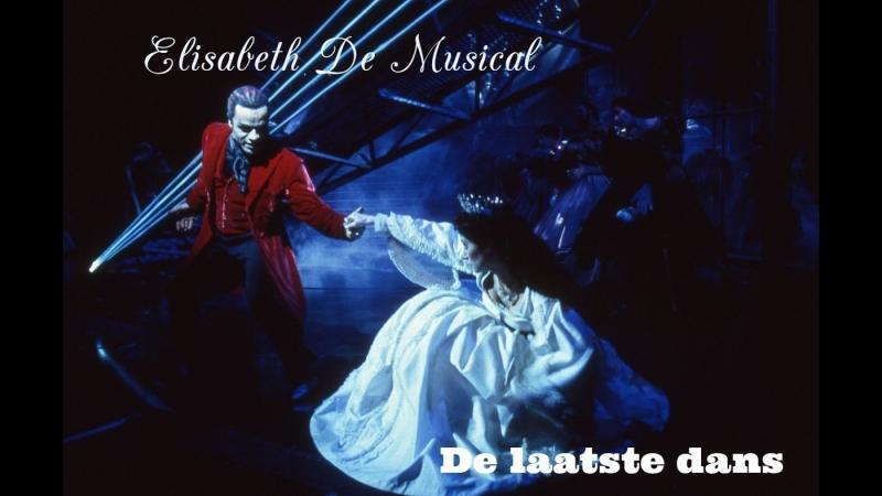 Elisabeth Das Musical мюзикл Элизабет De laatste dans SCHEVENINGEN 1999 RUS SUB РУССКИЕ СУБТИТРЫ