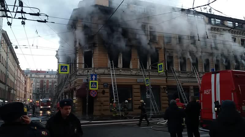 20181126_160926 Пожар в Бутике на Большом проспекте Петроградской