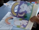 Детский вагон появился в электричках Иркутск — Черемхово — Зима