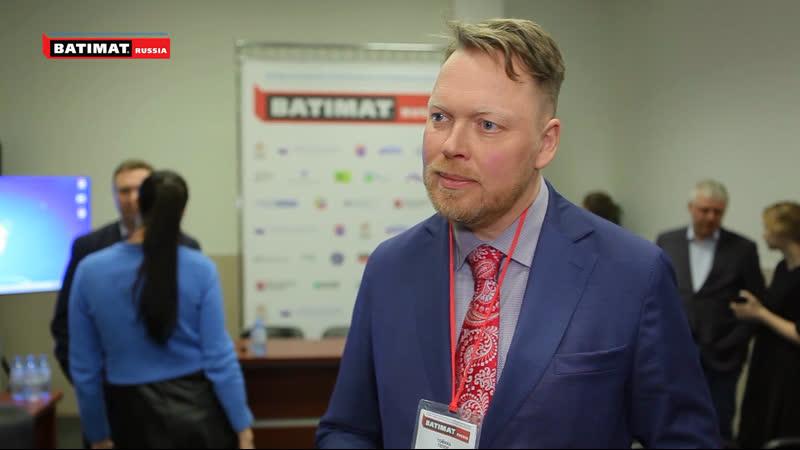 Теппо Тойкко о BATIMAT RUSSIA 2019