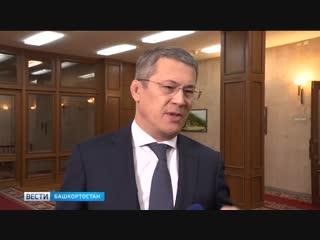 Нововведение для чиновников Радий Хабиров предложил проводить инвест-час еженедельно
