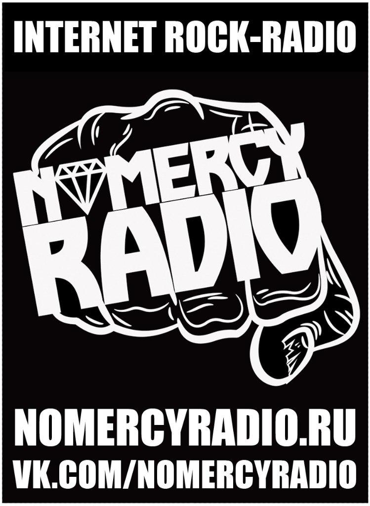 NOMERCY RADIO