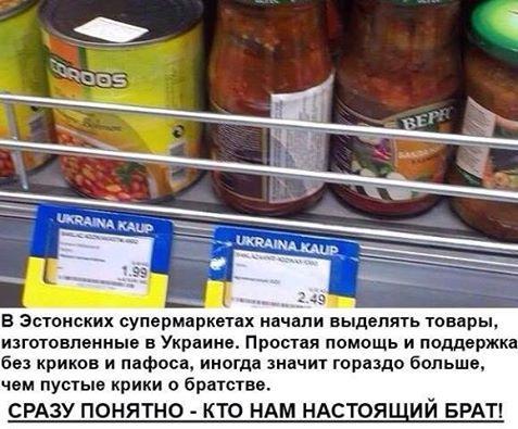 Бойцы АТО организовали более 30 опорных пунктов вокруг Донецка для сдерживания террористов, - СНБО - Цензор.НЕТ 4957