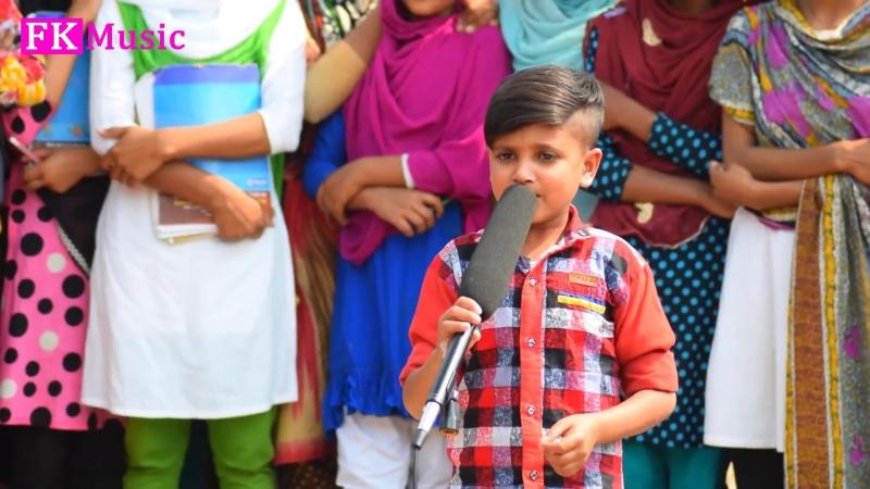 মেয়েদের লজ্জার কথা এই ছোট ছেলেটির মূখে শুনুন । Meyeder Lojjar Kotha । Singer Rasel By FK Music.mp4