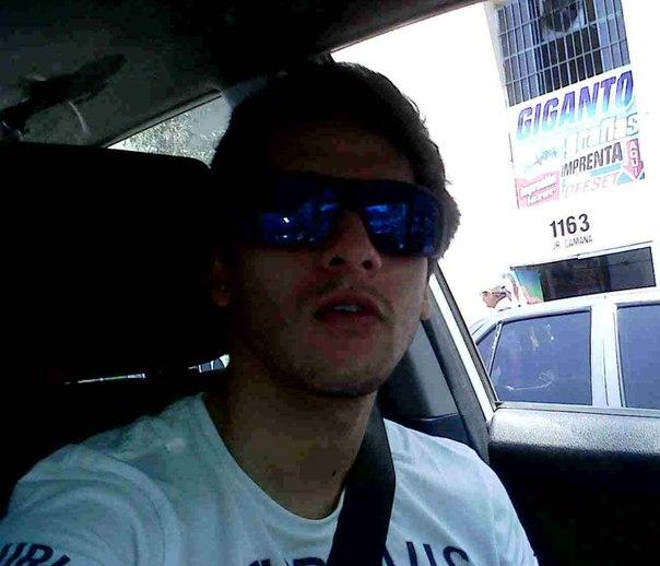 Фото №308555797 со страницы Raúl Arévalo