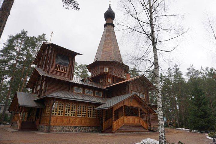 православная служба знакомств петербург