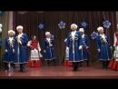ШКОЛА 656 Московский Казачий Хор на юбилее А С Макаренко