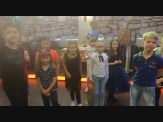 отзывы детей))