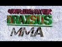 Открытие пачек DRAXSUS MMA