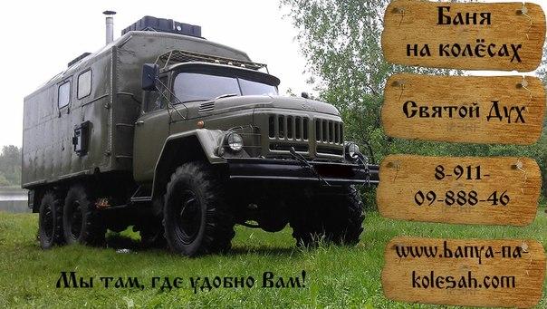 лахта оби: