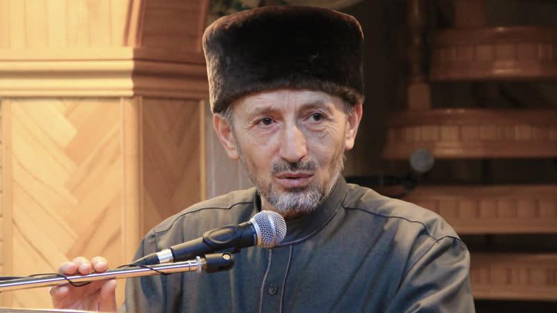 Выступление Муфтия Шейха Ахмада Хаджи на маджлисе Алимов в с. Чиркей 3.11.2018