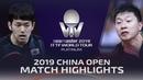 Ma Long vs Mizuki Oikawa   2019 ITTF China Open Highlights (R32)