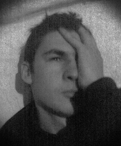 Антон Зубрицкий, 7 апреля , Каджером, id47934292