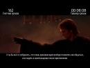 Все грехи фильма Звёздные войны_ Эпизод 3 – Месть Ситхов, Часть 2