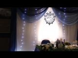 03.08.2018 Кафе Триумф г. Чапаевск. Свадьба Павла и Дианы. ❤❤❤