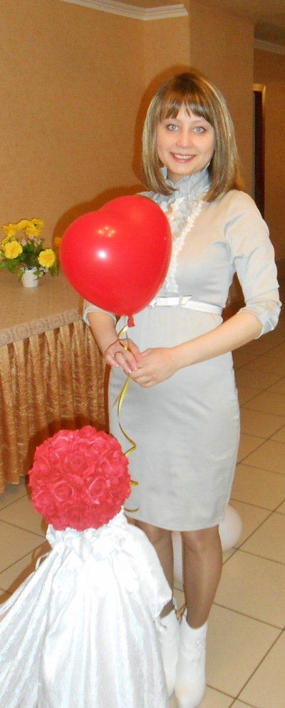 Ландыш Закирзянова, 20 ноября , Балтаси, id60653558