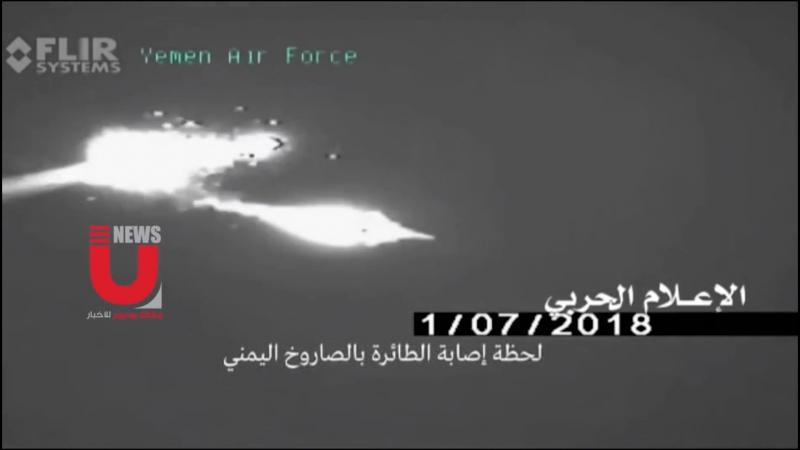 Йемен 07.01.18: ПВО Йемена сбили ракетой земля-воздух F-15 саудитов в небе над Саной!