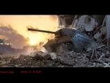 Охота на VK 168.01 (P). Операция «Трофей» День 6