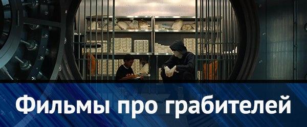 скачать игру про грабителей - фото 9