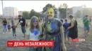 Гігантський живий тризуб і патріотичний холі фест Полтава відзначила День Незалежності