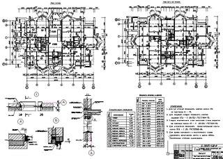 Курсовые работы по архитектуре чертежи сметы ВКонтакте свалка многоэтажных домов