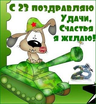 Фото №297440871 со страницы Станислава Гнездилова