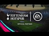 «Тоттенхэм Хотспур» – новый официальный партнер EA SPORTS™!