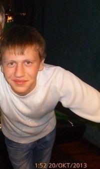 Макс Есин, 21 июля , Красноярск, id37170757