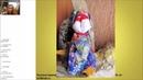 9 12 18 Традиционная народная кукла кукла от лени младенец на призыв Души ребенка кукла Женская с