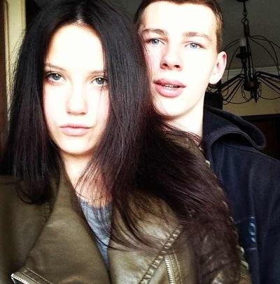 Мария Смирнова, 21 января , Ангарск, id50206037