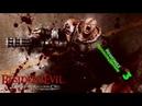 Resident Evil: Operation Raccoon City Прохождение 3 Немезис /Немезида/Umbrella/Мертвый Завод