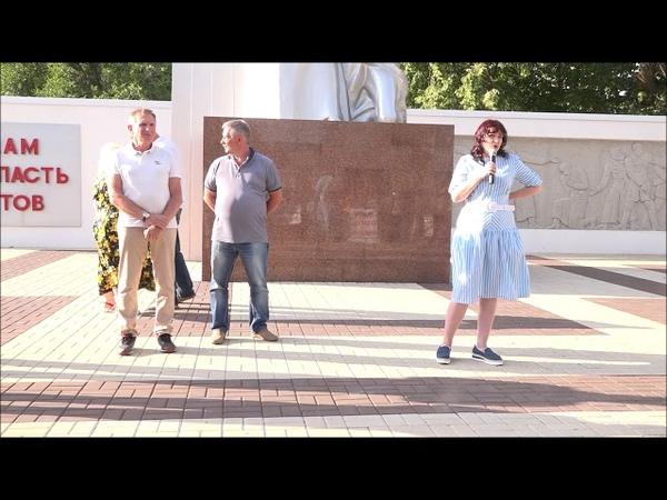 Елена Рохлина на митинге 8 07 2018г г Борисоглебск