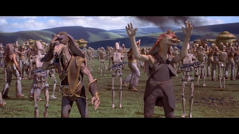 Дроиды берут в плен гунганов Королева Амидала и капитан Панака берут в плен Наместника HD
