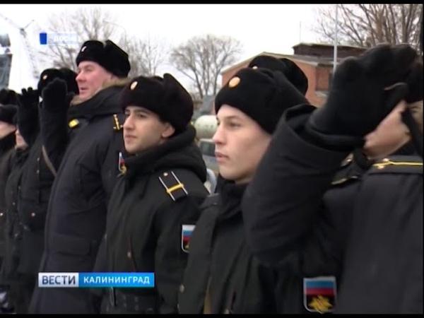11 декабря страна отмечает День Андреевского флага