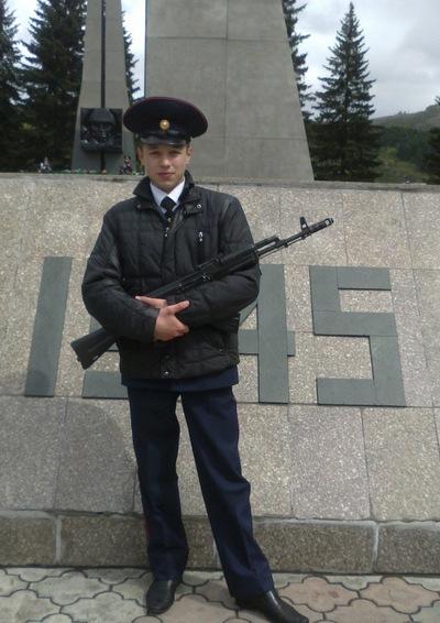 Александр Азиатцев, 13 августа , Горно-Алтайск, id130785542