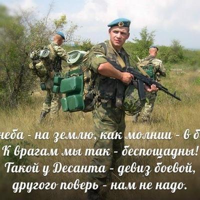 Евгений Скобликов, 18 октября 1998, id84973624