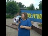 Лидер алтайских либерал-демократов Евгения Боровикова на митинге 12 июня 2018 г.