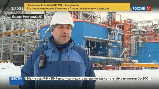Новости на «Россия 24» • Ямальский газ с каждым днем становится все ближе