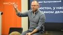 Арт директор студии Артемия Лебедева провел лекцию в Казани