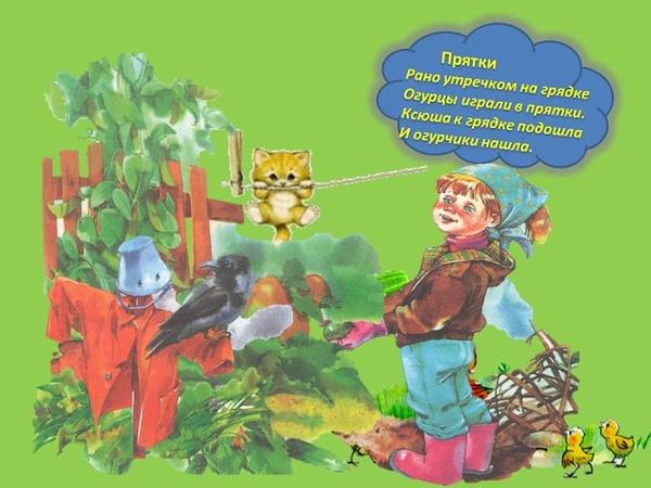 Омские писатели для детей