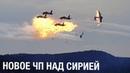 ВВС ИЗРАИЛЯ ЗАПЛАТИЛИ ЗА ТРЮКИ С С-300   сирия сбила израильский самолет f-16 с 300 в сирии пво