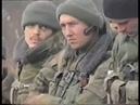 1999 года.Вторая Чеченская война.Документальная сьемка боев
