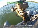 Лодка BADGER Fishing Line-270 под ПЛМ с центробежным сцеплением, гибрид 5 л.с. часть -1