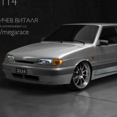 Виталя Кичев, 18 сентября 1996, Копейск, id202433616