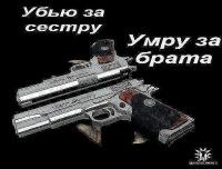 Никита Волков, 29 марта , Кызыл, id133968150