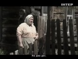 1943. 1 серия из 16 (2013)от Files-x