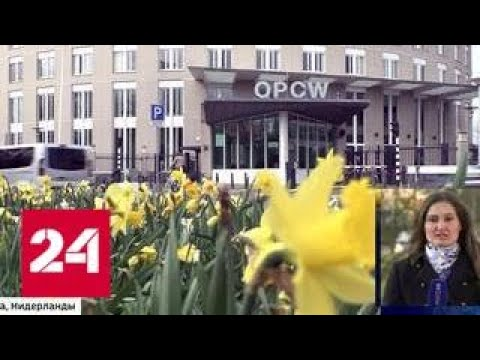 Постпред РФ при ОЗХО инсценировку химатаки в Сирии устроили США и Великобритания - Россия 24